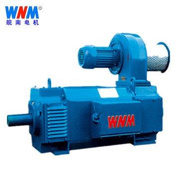 皖南电机_Z系列中型直流电动机